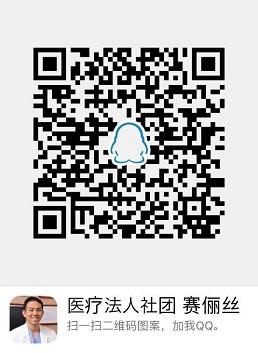 东京整容网 QQ号
