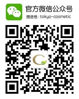 东京整容网 微信公众号
