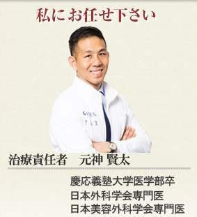 yuanzhang